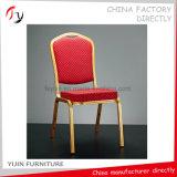 A maioria de cadeira de alumínio moderna de abastecimento da mobília da sala de estar favorável (BC-208)