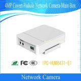 Dahua WDR 4MPの秘密のピンホールネットワークカメラ主要な単位(IPC-HUM8431-E1)