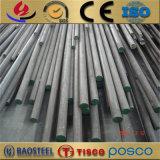 デュプレックス2205/2507/2304のステンレス鋼の丸棒の価格