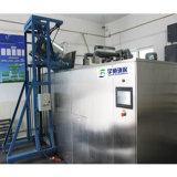Nourriture ou perte organique pour composter la machine avec le défibreur incorporé