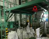 동물 먹이 가공 기계 플랜트