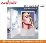17pouces HD Digital Signage Player Publicité multimédia de réseau WiFi Ascenseur TFT LCD Affichage de l'écran