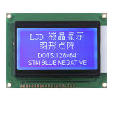 青いNegative Graphic 132X64 LCD Panel