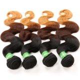 Человеческого волоса Weft коричневого цвета