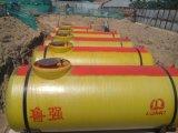 大きいボリューム化学石油の記憶のガラス繊維の地下の燃料タンク