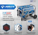 Motor de gasolina generador 3.0kw generador hogar 3800.