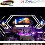 중국 단계 성과를 위한 실내 P3 풀 컬러 LED 스크린