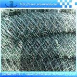 網を囲う酸化抵抗のチェーン・リンク