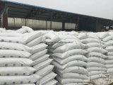 Органическая мочевина черноты удобрения азота на самом низком цене