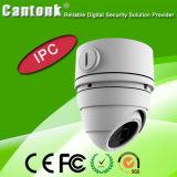 Камера IP CCTV Onvif обеспеченностью OEM P2p 2MP HD промотирования рождества специальная (KIP-SH20)