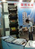 Impresora para la etiqueta engomada de la escritura de la etiqueta y del pegamento