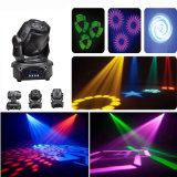 Nj-90W DMX LED 90W Sharpy Gobo-Licht
