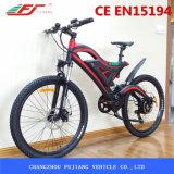 Bici eléctrica de la venta caliente 2017 con En15194