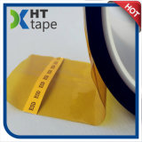 Polyimide Silliconeテープこはく色カラー