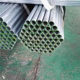 ASTM A500 GR. A polegada 50mm de B 2 galvanizou a tubulação de aço