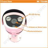 Популярные продажи 4MP дешевые открытый Bullet CCTV камер безопасности (MVT-AH14W)