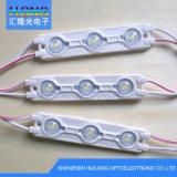 12V는 백색 LED 모듈 빛을 방수 처리한다