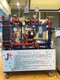 De Plaat van de Warmtewisselaar van Gea Vt80 Met Goede Kwaliteit