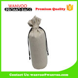 Durabilty Coffee Bean Cotton Drawstring Storage Pouch Customized Logo