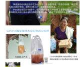 キャンプのための洗濯できる携帯用陶磁器水フィルターキット