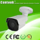 新しいCCTV IP66 2MP 3MP 4MP屋外H. 265 WDR IRの弾丸IPの保安用カメラ(BV60)