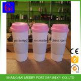 カスタムパッキング使用できる熱い販売のピンクカラーコーヒーカップ