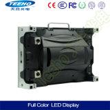 HD P2.5 작은 피치 400X300 실내 풀 컬러 단계 발광 다이오드 표시 스크린 위원회