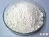 Het Dioxyde van het titanium