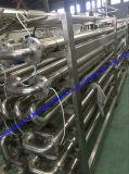 주문을 받아서 만들어진 하이테크 과일 잼 또는 주스 생산 라인