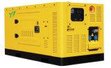 発電機セットのためのパーキンズのディーゼル機関を搭載する240kw無声発電機