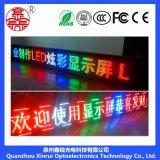 X10 coloridos al aire libre escogen el módulo de la visualización de LED