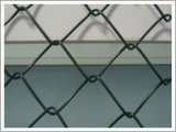 Kettenverbindungs-Zaun