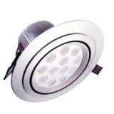 16W (12*1W) LED Downlight (RL-K1033)