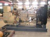 20kw-1200kw Cummins Generators (Gf-C-D)