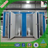 Niedrige Kosten-bewegliche vorfabrizierttoilette Flachgehäuse versendend oder zusammengebaut