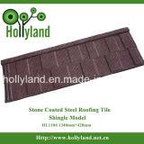鉄片タイプ金属の屋根瓦(HL1104)