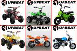 Vélo optimiste ATV de la quarte 49cc pour la mini ATV mini quarte de la quarte 49cc des gosses 49cc ATV