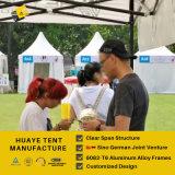 3m Huaye 판매 (hy210b)를 위한 표준 PVC 초막 천막