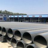 Tube en PEHD pour l'eau de drainage et d'alimentation