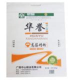 Обращанные мешки ткани типа Non сплетенные для упаковки еды муки