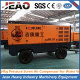 Compresseur d'air portatif diesel à haute pression de vis de 22bar 770cfm pour la carrière d'exploitation et le puits d'eau de foret
