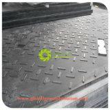 Черный цвет UHMWPE коврик/ 100% чистого материала/HDPE временной дорожной коврик заводские установки