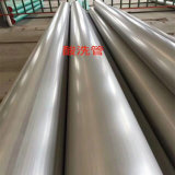 Tube N07718 d'acier inoxydable de pipe d'alliage de nickel de l'alliage 718 d'Inconel