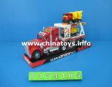 Friction Trailer Promotion Gift Jouets en plastique Toys Truck (548224)