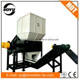 固形廃棄物のシュレッダーか不用なシュレッダーまたは無駄のプラスチックシュレッダーのプラスチック粉砕機