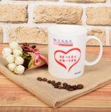 Stampa monocromatica semplice di marchio in tazza di ceramica per Merorial