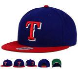 方法Headwearの刺繍の昇進の平らなバスケットボールの帽子