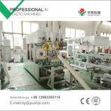 PP/PVCの管の半自動Belling機械かSocketingの機械またはソケットは機械を作る