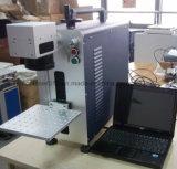 経済的なファイバーレーザーのマーカーかデスクトップの安いレーザーのマーキング機械