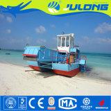 Жатка Qingzhou Julong акватическая Weed Jlgc-200 & вырезывания Weed жатки & воды Weed воды